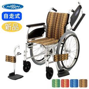 車椅子 車イス 車いす 日進医療器 日進医療 NA-446W 介護用品 介護 自走用 メーカー直送 メーカー保証1年付 送料無料|yua-shop