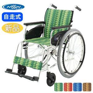 車椅子 車イス 車いす 日進医療器 日進医療 NA-466A 介護用品 介護 自走用 メーカー直送 メーカー保証1年付 送料無料|yua-shop