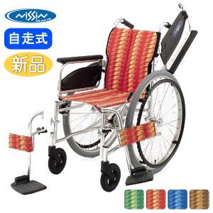 車椅子 車イス 車いす 日進医療器 日進医療 NA-466W 介護用品 介護 自走用 メーカー直送 メーカー保証1年付 送料無料|yua-shop