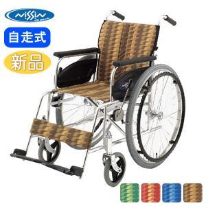 車椅子 車イス 車いす 日進医療器 日進医療 NA-467A 介護用品 介護 自走用 メーカー直送 メーカー保証1年付 送料無料|yua-shop