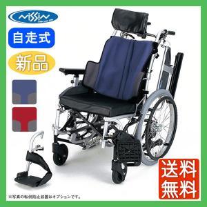 車椅子 車イス 車いす 日進医療器 日進医療 NA-F7 座王 ティルティングタイプ 介護用品 介護 自走用 メーカー直送 メーカー保証1年付 送料無料|yua-shop
