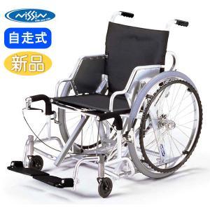 車椅子 車イス 車いす 日進医療器 日進医療 トライメイトN 介護用品 介護 自走用 メーカー直送 メーカー保証1年付 送料無料|yua-shop