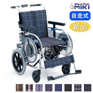 車椅子 ミキ ベルト駆動 MiKi MB-43N 介護 自走用|yua-shop