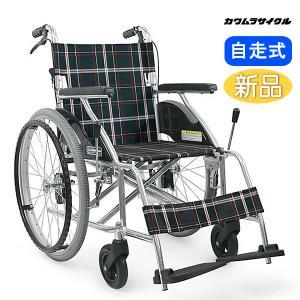 車椅子 車イス 車いす 軽量 折りたたみ 室内 室外 カワムラサイクル KV22-40SB 介護用品 介護 自走用 メーカー直送 メーカー保証1年付 送料無料|yua-shop