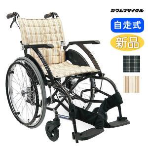 車椅子 車イス 車いす 軽量 折りたたみ 室内 室外 カワムラサイクル WA22-40(42)S A 介護用品 自走用 メーカー直送 メーカー保証1年付 送料無料|yua-shop