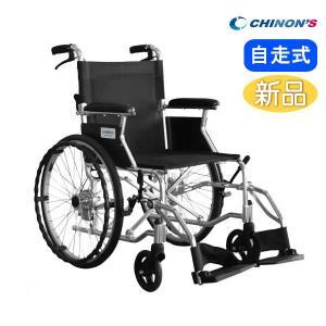 車椅子 軽量 折りたたみ 室内 室外 チノンズ トワニーDX 介護 自走用|yua-shop