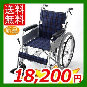 車椅子 マキテック (マキライフテック) EN-5S 介護 自走用|yua-shop