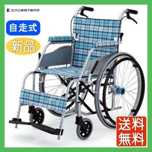 車椅子 軽量 折りたたみ 片山車椅子 KARL カール KW-901B 自走用|yua-shop