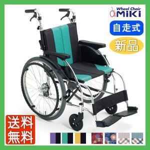 車椅子 ミキ MiKi UR-1 モジュール 自走用 介護|yua-shop