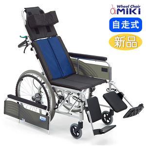 車椅子 ミキ MiKi リクライニング BAL-13 自走用|yua-shop