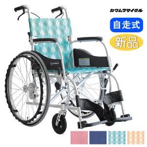 車椅子 車イス 車いす 軽量 折りたたみ 室内 室外 カワムラサイクル ふわりす KF22-40SB 介護用品 介護 自走用 メーカー直送 メーカー保証1年付 送料無料 yua-shop