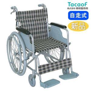 幸和製作所 B-31 自走用車椅子|yua-shop