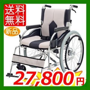 車椅子 マキテック (マキライフテック) カラーズ KC-1 介護 自走用|yua-shop