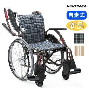 車椅子 車イス 車いす 軽量 折りたたみ 室内 室外 カワムラサイクル WAVIT+ WAP22-40(42)S/A 介護用品 自走用 メーカー直送 メーカー保証1年付 送料無料|yua-shop