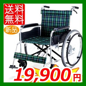 車椅子 マキテック EW-20 緑チェック 紺 介護 自走用|yua-shop