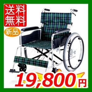 車椅子 マキテック (マキライフテック) EW-50GN 緑チェック 介護 自走用|yua-shop