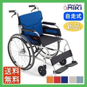 車椅子 軽量 折りたたみ 室内 室外 ミキ MiKi Caroon(カル〜ン)M-43(40)RK 日本製 介護 自走用 カルーン|yua-shop