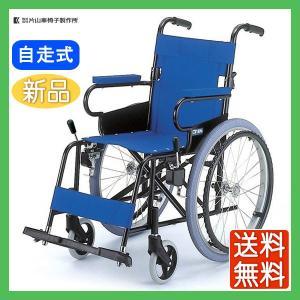 車椅子 軽量 折りたたみ 室内 室外 片山車椅子 ファミリーチェアー KW-205 日本製 自走用|yua-shop