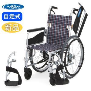 車椅子 軽量 折りたたみ 日進医療器 NEO-1W 介護 自走用 多機能|yua-shop