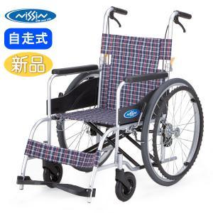 車椅子 軽量 折りたたみ 日進医療器 NEO-1S 介護 自走用 低床|yua-shop