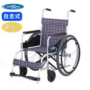車椅子 軽量 日進医療器 NEO-0S 低床 自走用 背固定 介助ブレーキなし|yua-shop
