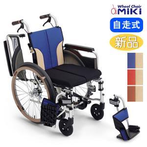 MiKi スキット+とまっティ 自走介助兼用多機能車椅子 自動ブレーキ SKT-400B 自走式 ヒヤリハット防止|yua-shop