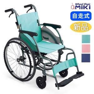 車椅子 軽量 コンパクト MiKi ミキ CRT-1 自走式 カルッタ 9.4kg|yua-shop