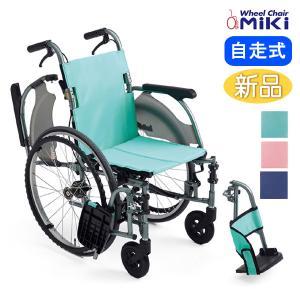 ★数量限定特価★ 車椅子 軽量 コンパクト MiKi ミキ CRT-3 多機能 自走式 カルッタ 10.7kg|yua-shop