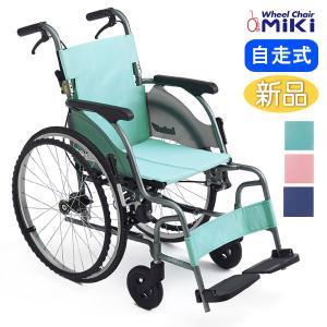 車椅子 軽量 コンパクト MiKi ミキ CRT-5 自走式 カルティマ ノーパンクタイヤ 9.9kg|yua-shop