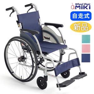 車椅子 軽量 コンパクト MiKi ミキ CRT-0 自走式 カルッタ 8.9kg|yua-shop