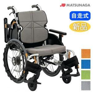 車椅子 折りたたみ 松永製作所 ネクストコア-ミニモ NEXT-50B アルミ製 多機能モジュール自走式車椅子 低床|yua-shop