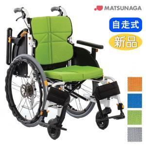 車椅子 折りたたみ 松永製作所 ネクストコア-アジャスト NEXT-51B アルミ製 多機能モジュール自走式車椅子|yua-shop