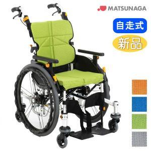 車椅子 折りたたみ 松永製作所 ネクストコア-くるり NEXT-71B アルミ製6輪 自走式車椅子|yua-shop