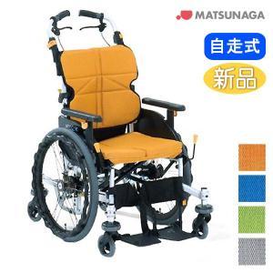 車椅子 折りたたみ 松永製作所 ネクストコア-くるり NEXT-70B アルミ製6輪 自走式車椅子 低床|yua-shop