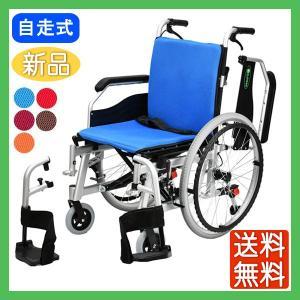 車椅子 折りたたみ G-CARE 自走式アルミ製多機能タイプ車いす GC22-WHU-001|yua-shop