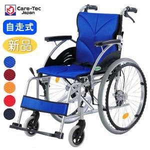 車椅子 折りたたみ G-CARE アルミ製ドラムブレーキ スタンダードタイプ車いす GC22-WSD-001 自走式|yua-shop