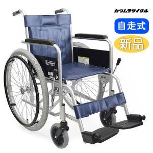 車椅子 車イス 車いす カワムラサイクル KR801N エアタイヤ スチール製 自走用 介護用品 介護 メーカー直送 メーカー保証1年付 送料無料|yua-shop