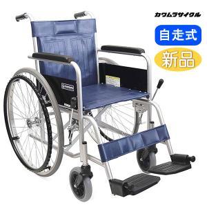 車椅子 カワムラサイクル KR801Nソリッド ノーパンク スチール製 自走用|yua-shop