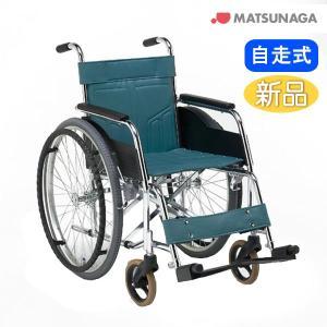 車椅子 車イス 車いす 松永製作所 DM-101 スチール製 自走用 介護用品 介護 メーカー直送 メーカー保証1年付 送料無料|yua-shop