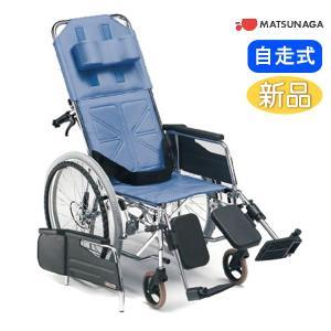車椅子 松永製作所 CM-501 リクライニング スチール製 自走用|yua-shop