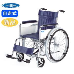 車椅子 車イス 車いす 日進医療器 日進医療 ND-1H ノーパンク スチール製 自走用 介護用品 介護 メーカー直送 メーカー保証1年付 送料無料|yua-shop