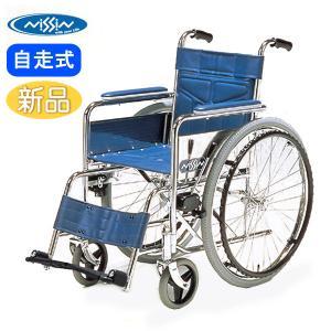 車椅子 車イス 車いす 日進医療器 日進医療 NS-1 スチール製 自走用 介護用品 介護 メーカー直送 メーカー保証1年付 送料無料|yua-shop