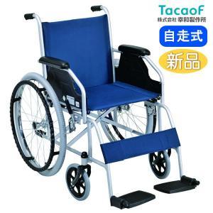 幸和製作所 B-09 スチール製 自走用車椅子|yua-shop