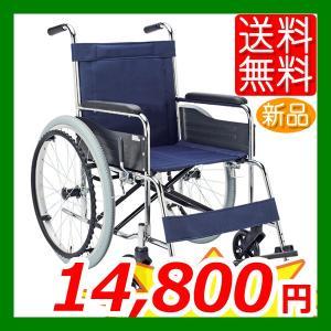 車椅子 マキテック (マキライフテック) EX-10/EX-10B スチール製 自走用 介護|yua-shop