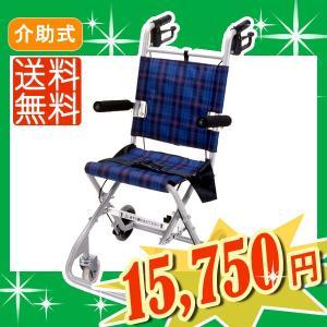 車椅子 軽量 折りたたみ マキテック のっぴー NP-001BL 介助式 簡易 携帯用|yua-shop