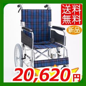 車椅子 軽量 折りたたみ 室内 室外 マキテック (マキライフテック) KS30 介護 介助用|yua-shop