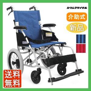 車椅子 軽量 折りたたみ 室内 室外 カワムラサイクル BML14-40SB 介助用 yua-shop