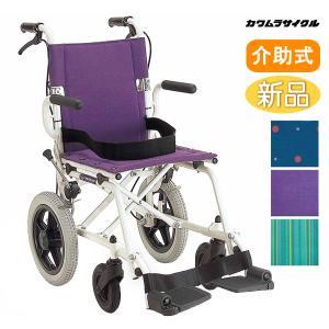 車椅子 軽量 折りたたみ カワムラサイクル 旅ぐるま KA6|yua-shop