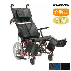 車椅子 カワムラサイクル KPF16-40(42) リクライニング 介助用|yua-shop
