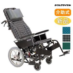 カワムラサイクル KX16-42N ティルト&リクライニング 介助式車椅子 メーカー保証1年付 送料無料|yua-shop